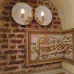 Billede af Hafez Restaurant