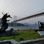 ภาพถ่ายของ Mimosusogawa Park