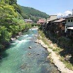 Kisofukushima의 사진