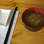 Miso soup came as part of the bento box lunch at Sushi Hon in Collingwood.