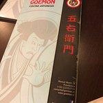 Bild från Goemon