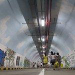 Xiamen University Tunnel