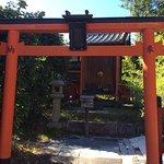 Katanoten Shrine