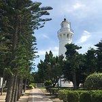 Baishajia Lighthouse Photo