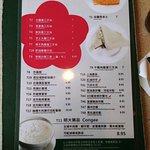 Photo of Mui Garden Restaurant