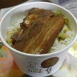 程班長台灣美食照片