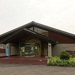 Kohan No Ekitowada Furusato Center Restaurant