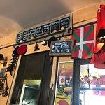 Bild från Bodega 64