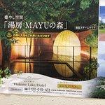 Odakyu Hakone Lake Hotel Photo