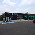 Photo of Tsuchiyama Service Area