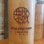 Foto van Xian Street Food