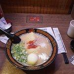 Ramen with egg & pork chashu
