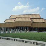 Chinese Character Museum Foto