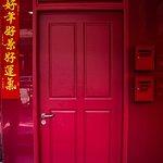 Chinatown (2)_large.jpg