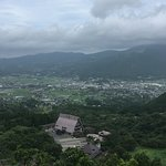 Sagiridai Observatory의 사진