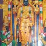 Foto de Uppiliappan Temple