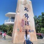 Парк Феникс, Санья, Китай