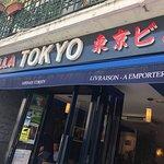 Photo de Villa Tokyo