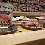 大起水産回転寿司 道頓堀店の写真