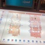 City Centre Bahrain Foto