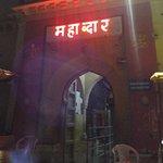 Saint Tukaram Gatha Mandir, Dehu Gaon, Pune照片