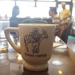 Takagi Coffee, Takatsuji Honten