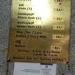 Brahmin's Coffee Bar resmi