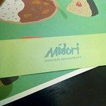 Photo of Midori