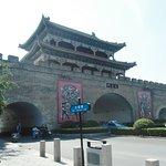 Kaifeng City Wall Foto