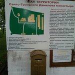 Photo de Holy Trinity Danilov Monastery