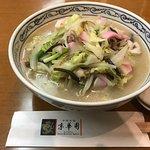 Kyokaen의 사진