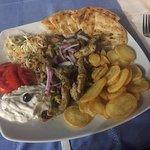 Photo of Eros Restaurant