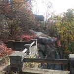 ภาพถ่ายของ Jakes Rock Overlook