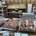 館山中村屋 館山駅前店の写真