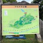 Matsumoto Alps Park Foto
