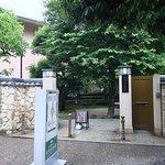 Billede af Kosetsu Museum of Art