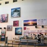 Kujukushima Aquarium Umikirara Φωτογραφία
