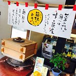Photo of Wagashi Nanohana