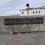 Фотография Памятник Мусе Джалилю