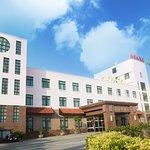浯江大飯店