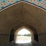 Khajou Bridge
