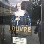 Bild från The National Art Center, Tokyo