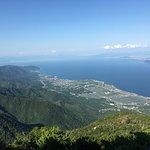 Foto de Biwako Valley