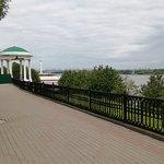 Foto di Pavilion on Volga's harbour