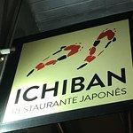 Φωτογραφία: Ichiban