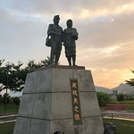Photo of Tagawa City Coal-mining Memorial Park