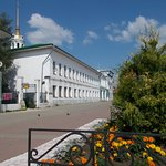 ภาพถ่ายของ Historical and Memorial Museum Frunze