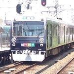 صورة فوتوغرافية لـ Shizuoka Railway