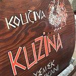 Kuzina Foca照片
