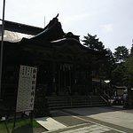 صورة فوتوغرافية لـ Aoshi Shrine